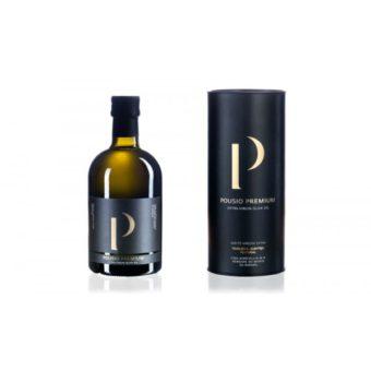 alentejo-pousio-premium-extra-virgin-olive-oil-casa-agricola-hmr