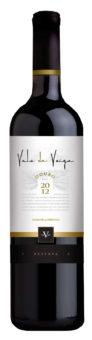 vale-da-veiga-tinto_reserva-2012_ingles